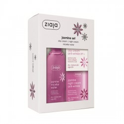 Ziaja jasmine christmas gift set 200 ML + 50 ML + 50 ML